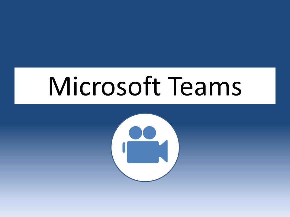 Microsoft Teams解説